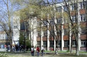 """Св. Константин - Кирил ФилосоФ"""" - прогимназиален и гимназиален етап"""